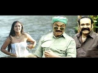 ഹായ് കുളിസീൻ..!!   Malayalam Comedy   Latest Comedy Scenes   Super Hit Comedy   Comedy Scenes