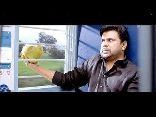 എന്നാലും ഇതെങ്ങനെ സംഭവിച്ചു..!!   Malayalam Comedy   Super Hit Comedy Scenes   Best Comedy Scenes