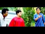 ഇവളെന്താ തോട്ടികൊണ്ട് നടക്കുന്നെ അളിയാ..!! Malayalam Comedy | Super Hit Comedy Scenes | Best Comedy