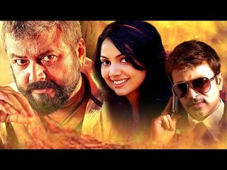 Tamil Movie Free Watch Online # Tamil  Movies Full # Tamil Movies Latest