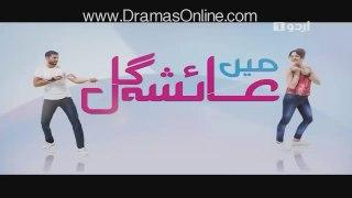 Main Ayesha Gul Episode 33