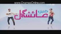 Main Ayesha Gul Episode 36 - video dailymotion