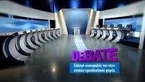 Το STAR στο debate για τον νέο φορέα της Κεντροαριστεράς