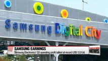 Samsung Electronics posts record Q3 profits amid strong memory chip demand