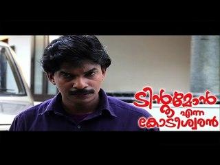 Santhosh Pandit Tintumon Enna Kodeeswaran || Malayalam Full Movie 2016 || Part 23/24 [HD]