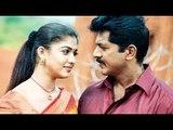 Tamil New Movies # Ayya Full Movie # Super Hit Tamil Movies # Sarathkumar, Nayanthara,Vadivelu