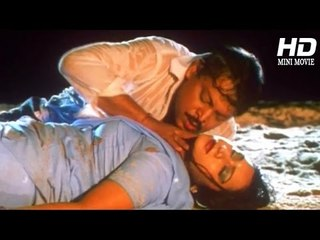 Oriya Movie Full || Kulanandana || Siddhanta Mahapatra, Bijoy Mohanthy || Odia Movie Full Mini Movie