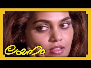 Layanam - Malayalam Movie Romantic Scene [HD]