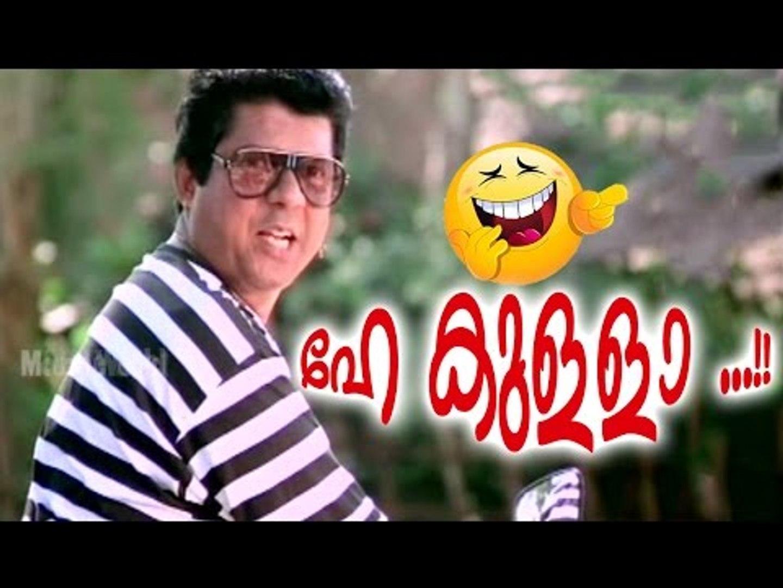 Malayalam Comedy | Malayalam Comedy Movies Scenes | Best Comedy Scenes | Malayalam Comedy Scenes