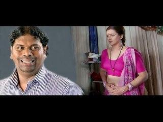 വന്ന് വന്ന് സാരി ഇങ്ങനേയും ഉടുക്കാൻ തുടങ്ങിയോ..!! | Malayalam Comedy | Latest Comedy Scenes | Comedy