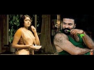 വളരെ വലുതാണ് സൂക്ഷിക്കണം..!! | Malayalam Comedy | Latest Comedy Scenes | Super Hit Comedy Scenes