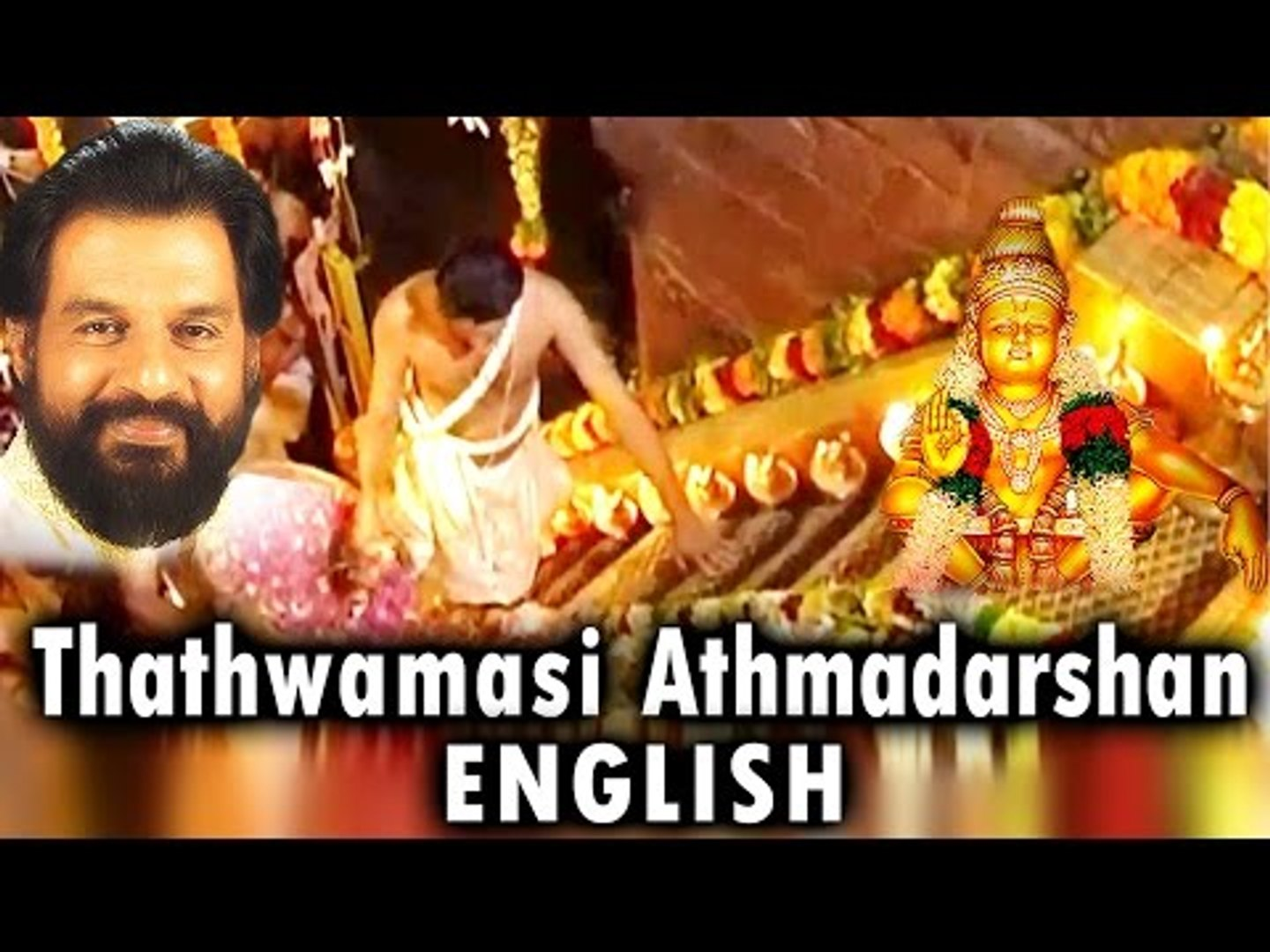Thathwamasi Athmadarshan English | Documentary For Lord Ayyappa Swami | Hindu Devotional Songs