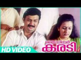 My Dear Karadi Malayalam Movie | Scenes | Kalabhavan Mani Best comedy | Kalabhavan Mani