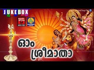 ഓം ശ്രീമാതാ ..... #  Malayalam Hindu Devotional Songs # Devi Songs Malayalam Devotional