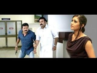 ഒന്ന് കുളിപ്പിച്ചെടുത്താൽ  എല്ലാം ശെരിയാകും..!! | Malayalam Comedy | Latest Comedy Scenes | Comedy