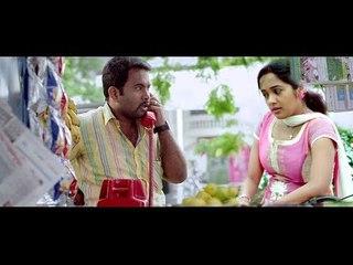 ഇവൾടെ  നോട്ടം അത്ര ശരിയല്ലല്ലോ..!! | Malayalam Comedy | Latest Comedy Scenes | Super Hit Comedy