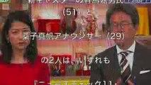 【悲報】NHK ニュースウォッチ9評判