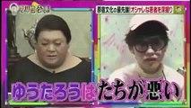 【ゆうたろうくん】太っている人が好き、マツコ・デラックス好きを公言