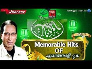 Memorable Hits Of Eranholi Moosa Vol 1 | Malayalam Mappila Songs | Original Mappilapattukal Jukebox