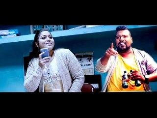 വടുതല ജാനുവോ അതോ കൊളപ്പുള്ളി ശാന്തയോ..!! | Malayalam Comedy | Super Hit Comedy Scenes | Best Comedy