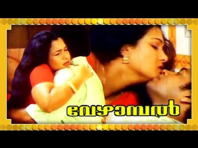Vezhambal - Malayalam Full Movie | Reshma Malayalam Movie | HD