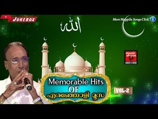 Memorable Hits Of Eranholi Moosa Vol 2 | Malayalam Mappila Songs | Original Mappilapattukal Jukebox