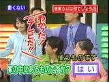 マジカル頭脳パワー!! 1996年2月29日放送