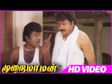 Murai Maman   Bathroom Comedy Scene   Tamil Comedy Scenes   Goundamani   Jayaram   Tamil Movies