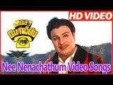 Tamil Songs | Nee Nenachathum | Avasara Police 100 | M.G.R Hits Songs | T.M.Soundharajan Hits