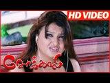 Chokkali | Actres Sona Romantic Scenes | Tamil Movie Romantic Scenes | Latest Tamil Movies
