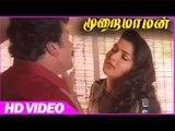 Murai Maman | Khushboo Romantic Comedy Scenes | Comedy Kissing Scenes | Tamil Movies
