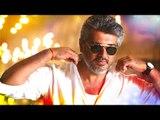 Tamil Action Movie Scenes # Ajith Mass Scenes # New Tamil Movies 2016# Latest Tamil Movie Scenes