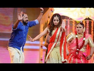 അമ്മായിക്കും  കല്ല്യാണമോ ...! # Malayalam Comedy Show 2017# Malayalam Comedy Skit Stage Show
