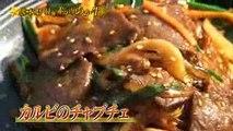 乃木坂46 生駒ちゃんが食べるだけの動画 part3 【生駒里奈】