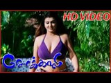 Chokkali | Actres Sona Scenes | Tamil Movie Romantic Scenes | Latest Tamil Movies