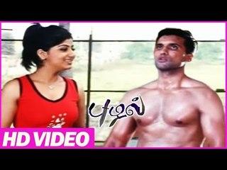 puzhal romance scenes tamil movie romantic scenes super scenes tamil movies scenes