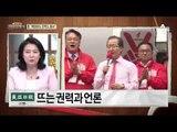 """홍 """"복당파도 친박도 용서""""…1타 3표론 꺼낸 심상정"""