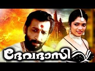 Devdasi # Malayalam Full Movie # 2017 Upload Malayalam # Latest Malayalam Full Movie 2017 Upload
