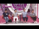 Air Kotyo, the only airline in North Korea_NowOnMyWayToMeetYou_이만갑_Ep15_[ENG Sub]