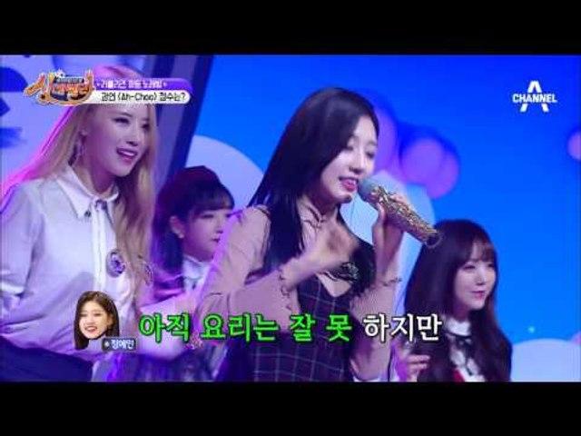 [선공개] 러블리즈가 부르는 러블리즈 노래, 과연 노래방 점수는?