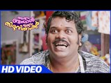 Superhit Malayalam Comedy Movies Scenes |  Pashanam Shaji Comedy Scenes | Malayalam Comedy Scenes