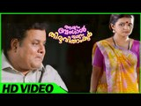 Superhit Malayalam Comedy Movies Scenes | Sunil Sugatha Comedy Scenes | Malayalam Comedy Scenes