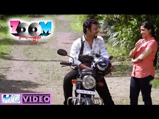 Malayalam Full Movie Zoom # Scenes # Romantic Comedy Scene Malayalam # Malayalam Comedy Scenes [HD]