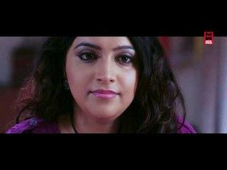 Ilanjikkavu P.O # Malayalam Full Movie # 2017 Upload Malayalam # Latest Malayalam Full Movie 2017