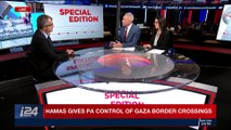 SPECIAL EDITION   PA assumes full control of Gaza-Egypt crossings   Wednesday, November 1st 2017