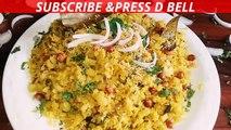 10 मिनट में बनाइये सूजी के टेस्टी कटलेट /Rava Cutlet Recipe/Suji ke Cutlet/Sooji Cutlet/Rava Cutlet