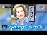 """'7시간 행적' 숙제 제출…헌재 """"다시!""""_채널A_뉴스TOP10"""