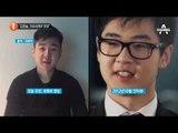 """""""김한솔, 자유세계로 망명""""_채널A_뉴스TOP10"""
