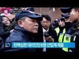 """""""21일 검찰 나가겠다""""_채널A_뉴스TOP10"""