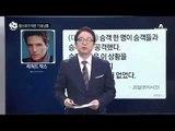 팝스타가 막은 기내 난동_채널A_뉴스TOP10